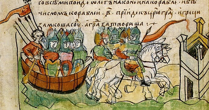 "Stambul/Constantinople-Kucukcekmece – the Destination Port of the Way from the Varangians to the Greeks, a Centre of ""Byzantinization"" of the Rus' Community"